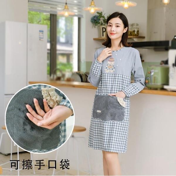 圍裙 圍裙廚房家用夏季時尚可擦手防水防油可愛韓版長袖罩衣大人圍腰女  美物 99免運