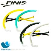FINIS 2019最新款 二代無座式直立型呼吸管