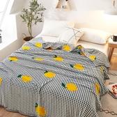 超柔細緻雲貂絨保暖毯-小橘子