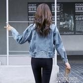 牛仔外套 2020春秋新款韓版學生短款bf風上衣寬鬆顯瘦百搭刺繡牛仔外套女 polygirl