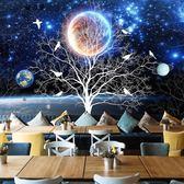3D立體夢幻星空背景墻壁紙