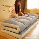 南極人榻榻米床墊軟墊家用學生宿舍單人租房專用海綿墊被褥床褥子 ATF 奇妙商鋪