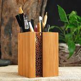 筆筒 創意時尚可愛桌面擺件個性文具辦公復古鏤空竹簡約收納盒 df2239【極致男人】