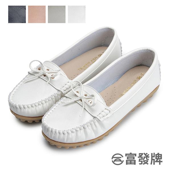 【富發牌】皮質細線蝴蝶結豆豆鞋-白/藍/灰/粉 1DR25