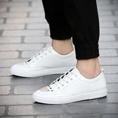 綁帶休閒鞋-時尚鉚釘經典學生男板鞋3色73ix43【時尚巴黎】