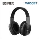 強強滾p-Edifier W800BT 全罩式藍牙耳機 藍芽耳罩式 藍牙