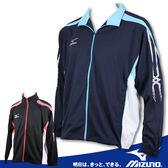 MIZUNO美津濃 男針織運動外套(藍2XL) 透氣薄針織 吸濕排汗