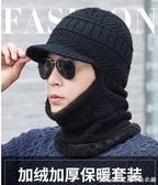 男帽子冬天韓版針織帽毛線帽加絨加厚保暖防寒帽青年冬季男士棉帽 交換禮物