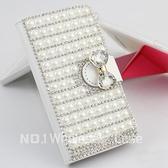 HTC U20 5G Desire21 20 pro 19s 19+ U19e U12+ life 珍珠皮套 滿鑽皮套 水鑽皮套 訂製