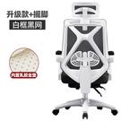 電腦椅 電腦椅家用辦公室午休可躺人體工學...