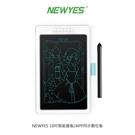 【愛瘋潮】 NEWYES 10吋智能畫板/APP同步數位板 APP手寫板 線上課程超好用