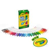 美國Crayola繪兒樂 可水洗細桿錐頭彩色筆50色