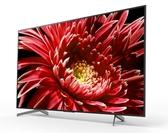 【名展影音】 SONY 美規XBR-65X850G  65吋4K 電視 (台中以北含基本安裝) 另售KD-65X8500G