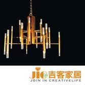 [吉客家居] 吊燈 XG034-342 現代金造型  時尚後現代藝術輕奢華麗北歐餐廳民宿咖啡館居家飯店G