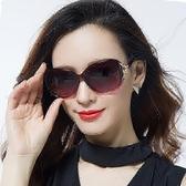 墨鏡女2019新款太陽鏡圓臉女士墨鏡女潮明星款防紫外線眼鏡大臉聖誕交換禮物