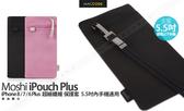 Moshi iPouch Plus iPhone 8 Plus / 7 Plus / 6S Plus 超細纖維 保護套 5.5吋內手機通用