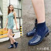 雨鞋女短筒雨靴時尚水靴平底膠鞋韓版防水防滑膠靴套鞋成人水鞋 nm4100 【VIKI菈菈】