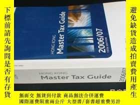 二手書博民逛書店HONG罕見KONG Master Tax Guide2006/