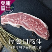 勝崎生鮮 紐西蘭PS帶骨牛小排10片組 (200公克±10%/1片)【免運直出】