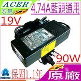 ACER 充電器(原廠) 19V,4.74A,90W,TM 4210,4220,4230,4260 4270,4280,4400,4670,4730G,8200,8204,8210