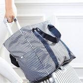 可摺疊便攜旅行收納包單肩手提收納袋可套拉桿行李包大容量旅行包   卡布奇諾