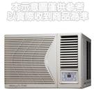 東元變頻右吹窗型冷氣10坪MW63ICR-HS