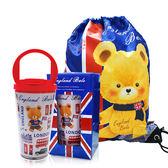英國貝爾-皇家小熊隨行杯包(1隨行杯1束口背包)