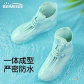 雨鞋 雨鞋防雨套女成人時尚防水雨鞋套男防滑耐磨雨靴中筒兒童防雨套鞋