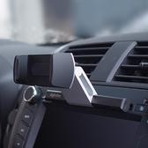 全館83折 汽車CD口車載手機支架車用創意導航支撐架卡扣式多功能萬能通用型
