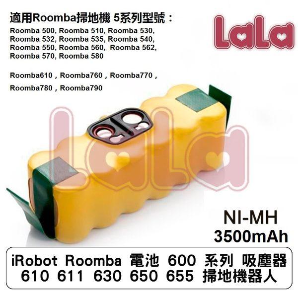 IRobot Roomba 600 電池
