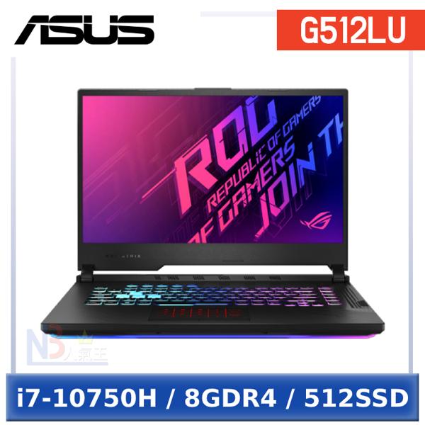 【99成新品】 ASUS G512LU-0031C10750H 15.6吋 筆電 (i7-10750H/8GDR4/512SSD/W10)