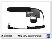 Sennheiser 聲海 MKE 400 指向性 熱靴式 電容式 麥克風(MKE400,公司貨)