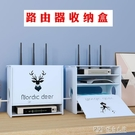 wifi無線路由器收納盒置物架壁掛免打孔貓機頂盒電線遮擋箱固定器 探索先鋒