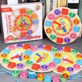 幼兒童益智1-2-3周歲男女孩一歲半寶寶智力開發數字拼圖早教玩具【限時85折】
