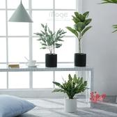 仿真盆栽 INS北歐創意仿真植物裝飾客廳小盆栽擺件家居室內假綠植盆景 15色