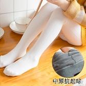 打底褲女童夏純棉兒童連褲襪夏款中厚加絨小孩春季加厚襪子 雙十二全館免運