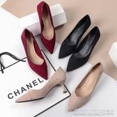 酒紅色高跟鞋女細跟秋季新款黑色絨面尖頭中跟5cm貓跟女單鞋 凱斯頓3C