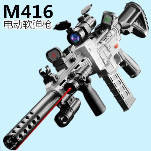 玩具槍 m416軟彈槍AWM狙擊槍五爪金龍突擊步槍吃雞249電動兒童男孩玩具槍