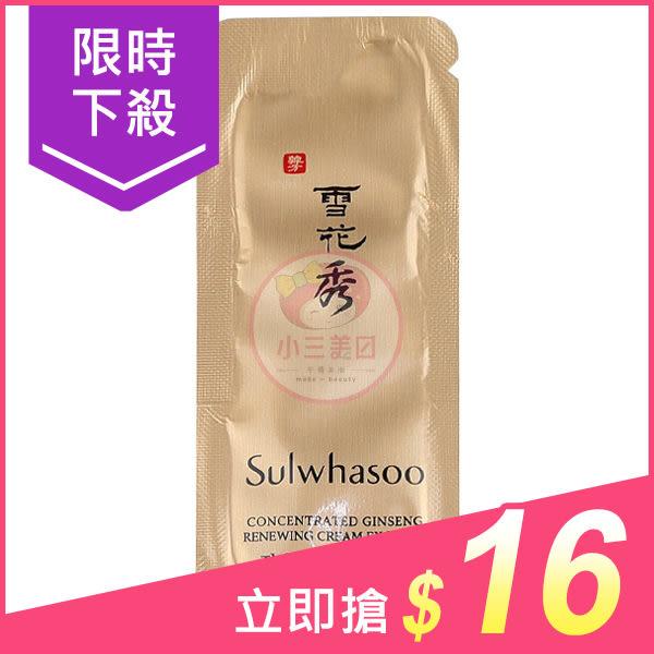 Sulwhasoo 雪花秀 滋陰人蔘修護面霜(清爽)1ml【小三美日】原價$19