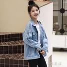 牛仔外套女春秋季新款潮2019韓版學生寬鬆百搭薄款bf夾克短款上衣『小淇嚴選』
