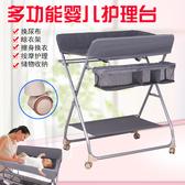 嬰兒換尿布台多功能按摩護理台新生兒寶寶換衣撫觸台可折疊洗澡台
