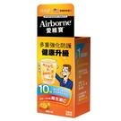AIRBORNE維生素ACE+紫錐菊+人...