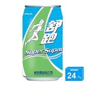 舒跑運動飲料335ml*24入【愛買】