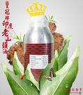 皇冠老山油【和義沉香】《編號Z6-1》極...