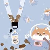 手機掛繩 柴犬奶茶適用于iPhone11promax手機殼掛繩長款掛脖 年終鉅惠