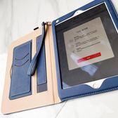 ?蘋果2019新款ipad air2保護套mini4防摔9.7寸pro皮套平板電腦殼子 尾牙交換禮物