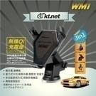 【鼎立資訊】WM1 QI無線充電座-三用型10W 現貨