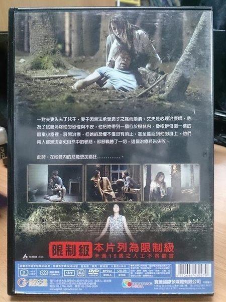 挖寶二手片-P03-015-正版DVD-電影【撒旦的情與慾】-夏洛特甘絲柏