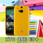 E68  館MERCURY HTC ONE E9 E9 Plus 矽膠套軟殼保護套閃粉果凍