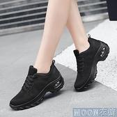 健步鞋春季中老健步鞋媽媽運動鞋女士網面透氣軟底防滑休閒旅游跑步鞋 快速出貨